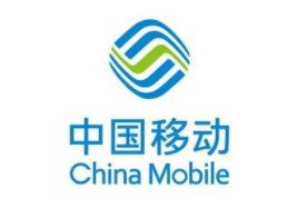 中国移动5G终端客户突破8000万,是全球最大的5G运营商