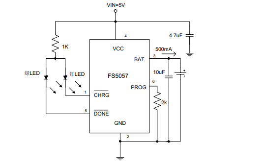 FS5057微型線性電池充電管理芯片的數據手冊免費下載