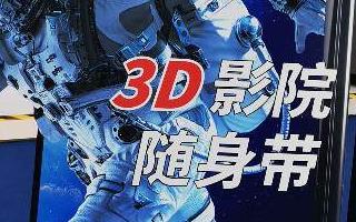 2020高交會亮點不容錯過 5G商用 人工智能芯片 火爆的裸眼3D