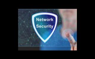 数字化转型时代,网络安全如何胜出