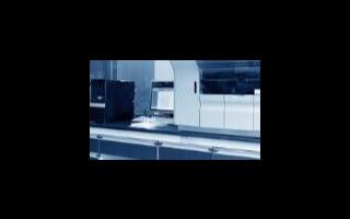 高效液相色谱仪的使用方法及应用