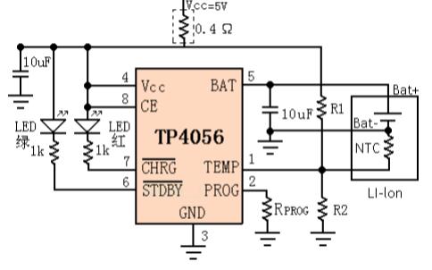 TP4056線性鋰離子電池充電器的數據手冊免費下載