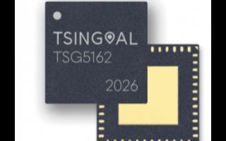 基于TSG5162 SiP模块实现超宽带精密测距...