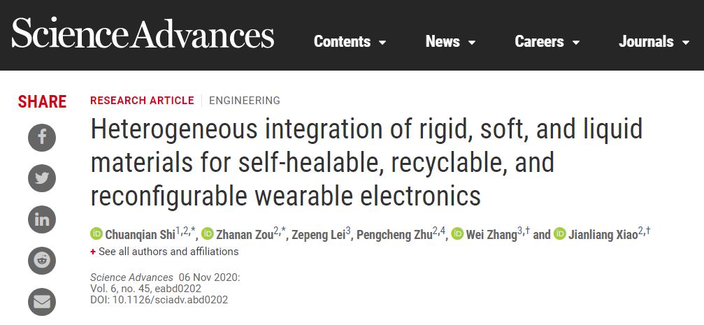 """可""""真正可穿戴""""的电子设备研发,新型多功能电子皮肤实现更多应用"""