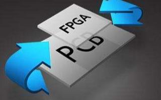利用高速FPGA設計PCB的要點及相關指導原則