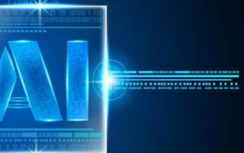 阿里巴巴在广东成立新公司,经营范围含人工智能通用...