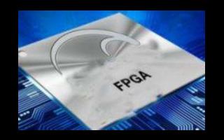 FPGA設計要點之一:時鐘樹