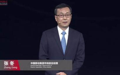 GSMA宣布全球5G商用網絡已達106張 中國移動建成全球最大5G SA網絡