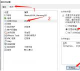 Hi3516开发板使用Windows下用网口进行烧录方法