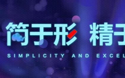 中国移动全球合作伙伴大会:中兴通讯六大亮点抢先看