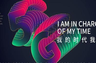 中国联通携手紫光展锐发布全球首款支持完整3GPP标准化网络切片