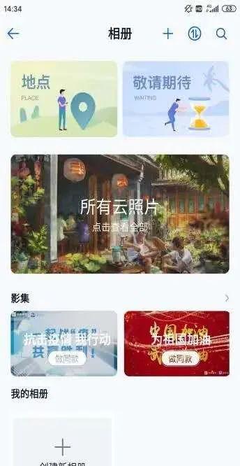 中国移动的5G智能网盘究竟有什么亮点呢?暴雪账号注册-奇享网