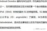 Indosat Ooredoo与华为合作建立面向...