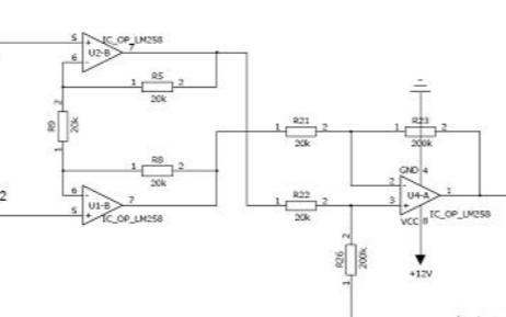 温度传感器电路设计方案
