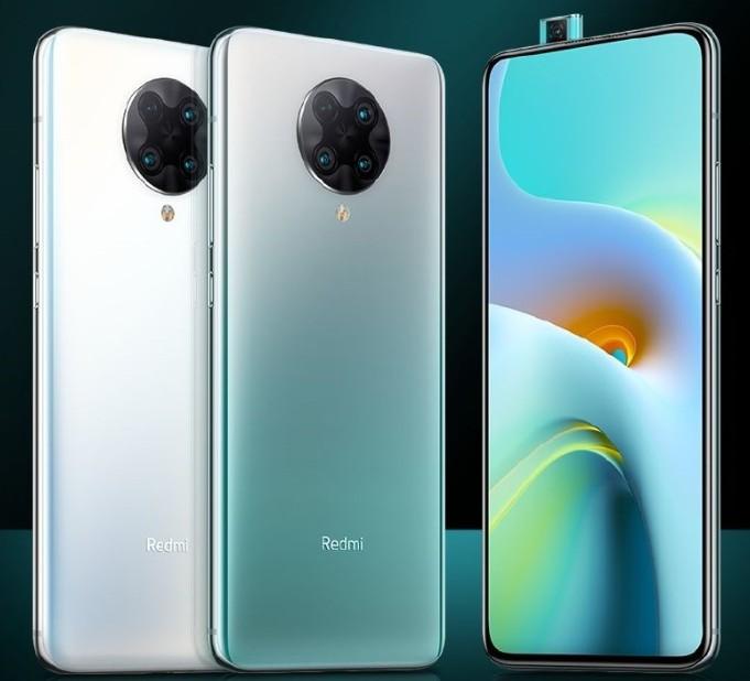 小米将为多款联发科芯片5G手机适配安卓11