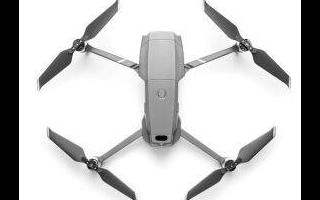 如何杜絕無人機黑飛和嚴防無人機偷拍現象的發生