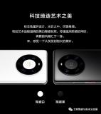 华为Mate40系列全球线上发布会正式召开,首次...