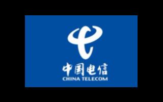 中国电信打造5G时代数字家庭新生活,推动智慧家庭...
