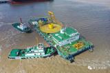 """多功能海缆安装维护驳船""""福勇6""""的成功交付并顺利通过海试"""