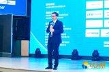 第三届中国海上风电智能运维高峰论坛圆满落幕
