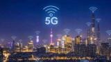 中國聯通、電信共建共享 5G 基站 節省超 600 億元投資