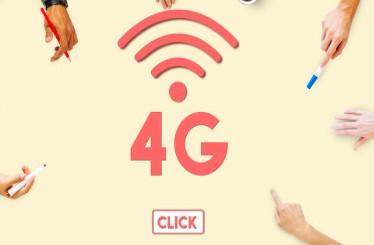 5G+VR直播带货让你体验线上云买菜