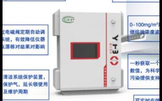 油烟在线监测仪的测量员是什么,如何选择产品