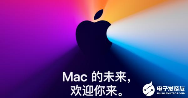 苹果双十一发布会 再一次改变世界!