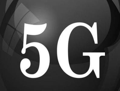 工信部:中国已经建成近70万个5G基站
