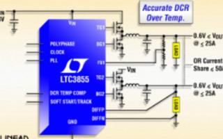 同步降压型DC/DC控制器LTC3855的性能特...
