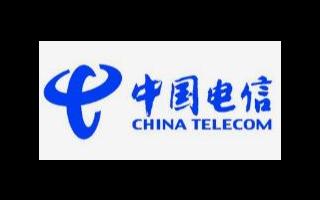 中国电信将对2020年IPRAN U设备集采项目...