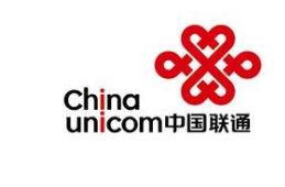 中国联通完成年度降幅目标,持续升级改造宽带接入网