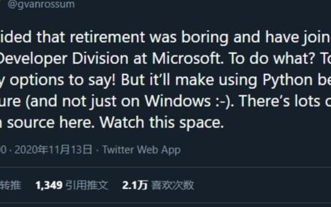 Python 之父正式加入微软