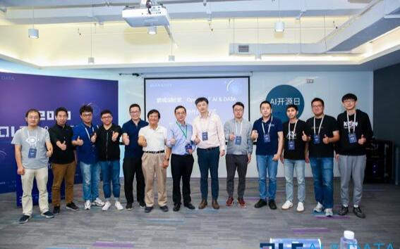 三方合力共築AI開源平台,中國開源社區國際化進程全面加速