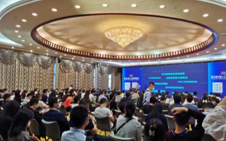 智創融合,賦能新時代|第五屆中國人工智能領袖峰會圓滿舉辦