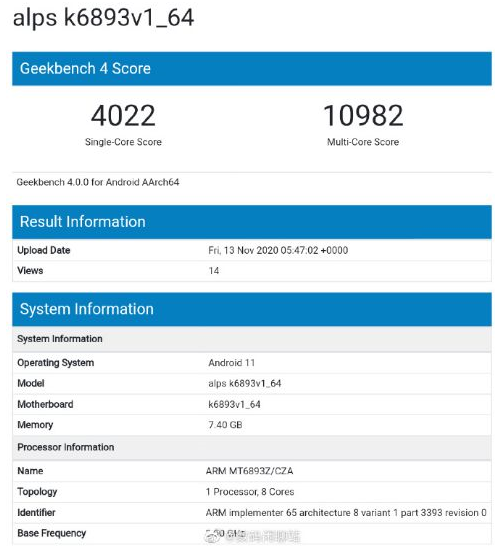 聯發科最新5G芯片曝光,Redmi或將首發
