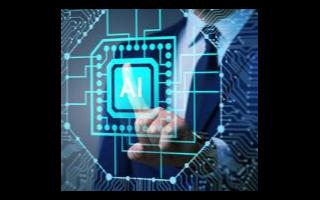 促进人工智能与教育的深度融合