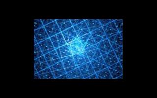 思量量子科技发布国内首款商用科研级光量子计算机