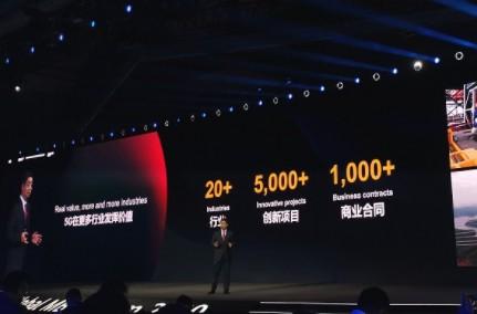 华为5G网络的下行速率普遍超过了千兆