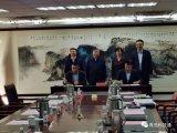 青岛科学仪器产业园项目签约仪式在市南区政府举行