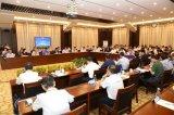 国家集成电路产教融合创新平台建设会议