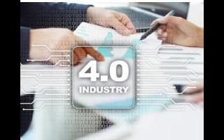 我國如何能夠走向工業4.0