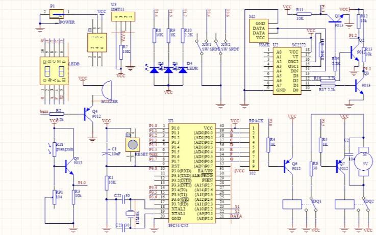 洗衣機控制系統設計原理圖源代碼