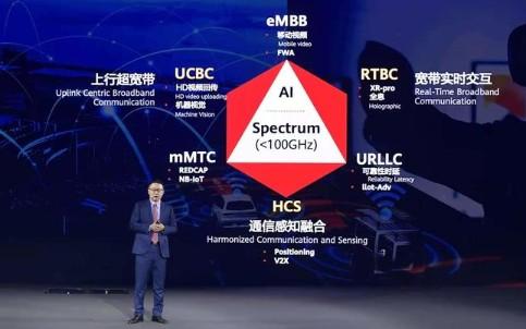 5G商用第二年,5.5G也要來了?
