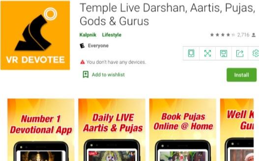 印度人们正用VR求神拜佛