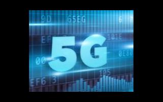 預計2025年,中國或將成為5G最大的市場