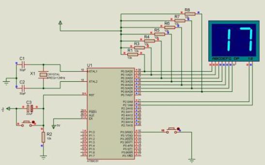 使用单片机实现数码管循环右移的C语言实例免费下载