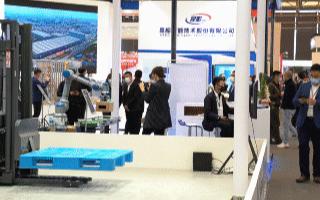 亚洲国际物流展 新松机器人展品