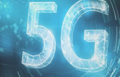 华为:携手生态伙伴,共同开展5G新价值