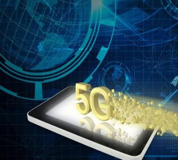 我国5G基站建设数量和覆盖范围已居于全球首位